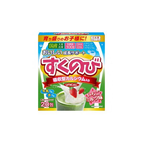 (同梱不可)ユーワ すくのび いちごミルク味 3g×20包