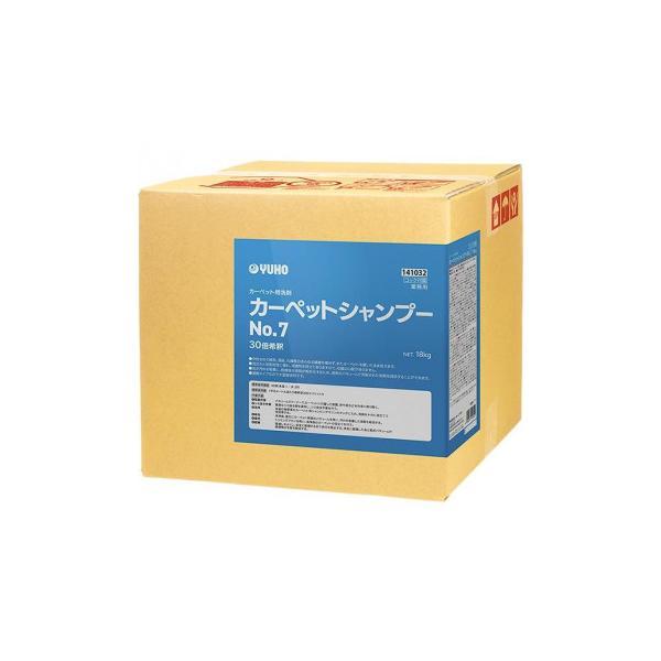 (代引不可) (同梱不可)業務用 カーペット用中性洗剤 カーペットシャンプー 18kg 141032