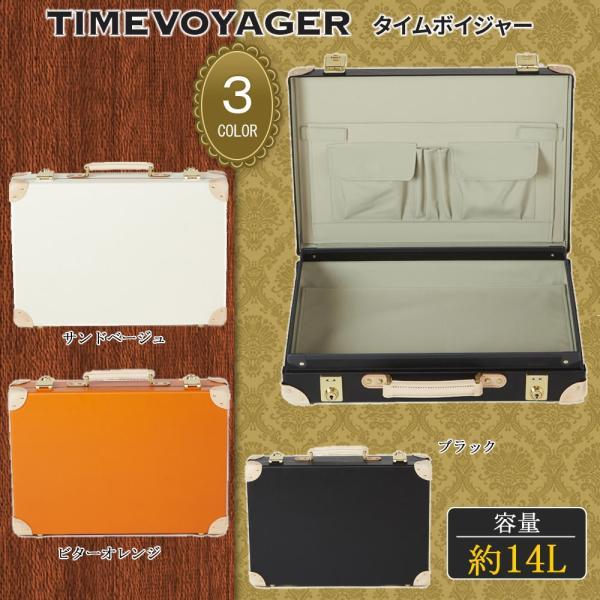 (同梱不可)アタッシュケース TIMEVOYAGER Attache タイムボイジャー アタッシュ プレミアムA3 14L 革 ビジネス メンズ