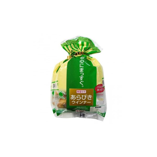 (代引不可) (同梱不可)グリーンマーク あらびきウインナー(70g×2袋)×15袋セット ハム・ソーセージシリーズ ソーセージ 自然