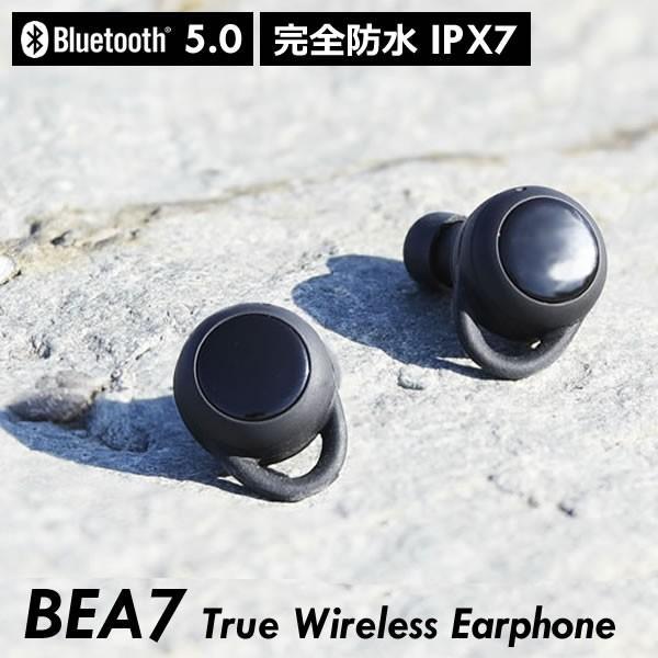 イヤホン Bluetooth 完全ワイヤレス 高音質 スポーツ 完全防水 おしゃれ イヤフォン BEA7|offinet-kagu