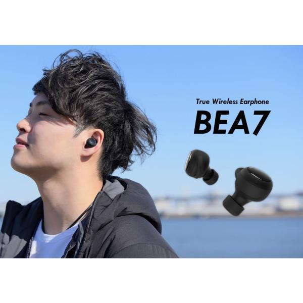 イヤホン Bluetooth 完全ワイヤレス 高音質 スポーツ 完全防水 おしゃれ イヤフォン BEA7|offinet-kagu|02