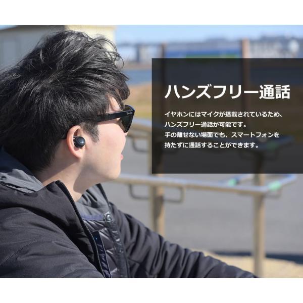 イヤホン Bluetooth 完全ワイヤレス 高音質 スポーツ 完全防水 おしゃれ イヤフォン BEA7|offinet-kagu|11
