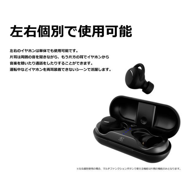 イヤホン Bluetooth 完全ワイヤレス 高音質 スポーツ 完全防水 おしゃれ イヤフォン BEA7|offinet-kagu|12