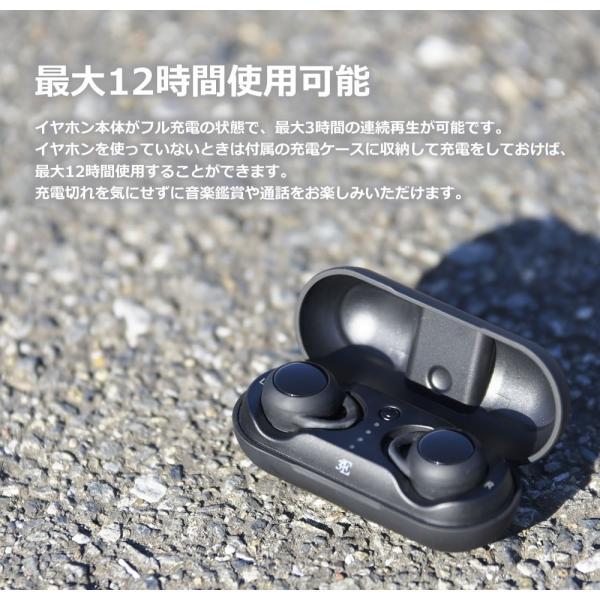 イヤホン Bluetooth 完全ワイヤレス 高音質 スポーツ 完全防水 おしゃれ イヤフォン BEA7|offinet-kagu|15