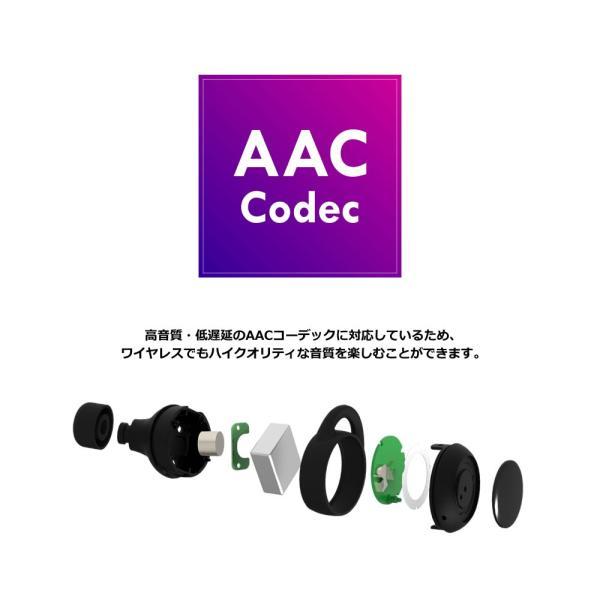 イヤホン Bluetooth 完全ワイヤレス 高音質 スポーツ 完全防水 おしゃれ イヤフォン BEA7|offinet-kagu|17