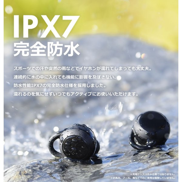 イヤホン Bluetooth 完全ワイヤレス 高音質 スポーツ 完全防水 おしゃれ イヤフォン BEA7|offinet-kagu|04