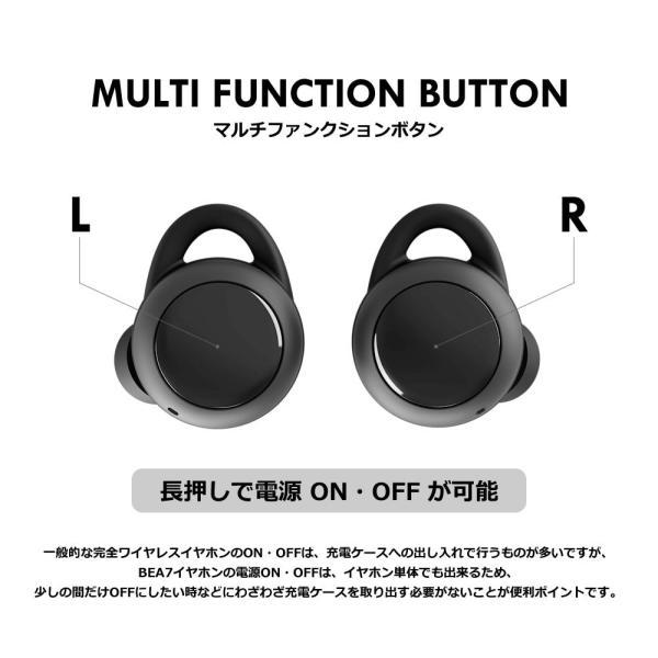 イヤホン Bluetooth 完全ワイヤレス 高音質 スポーツ 完全防水 おしゃれ イヤフォン BEA7|offinet-kagu|09