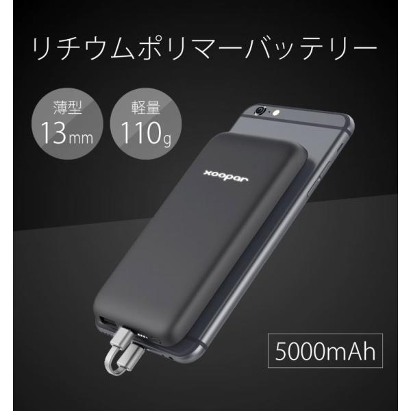 モバイルバッテリー 軽量 大容量 5000mAh iPhone iPad Android 各種対応 グレー 急速充電 薄型 スマホバッテリー 携帯充電器 Xoopar BUBBLE BANG|offinet-kagu|02