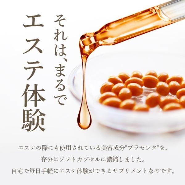 サプリメント プラセンタ サプリ アルガンオイル コラーゲン エイジングケア 濃縮50倍 美容 アミノ酸 ミネラル 約1ヶ月分 送料無料|oga|10