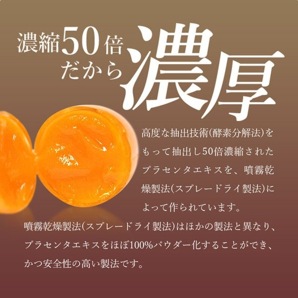 サプリメント プラセンタ サプリ アルガンオイル コラーゲン エイジングケア 濃縮50倍 美容 アミノ酸 ミネラル 約1ヶ月分 送料無料 oga 06
