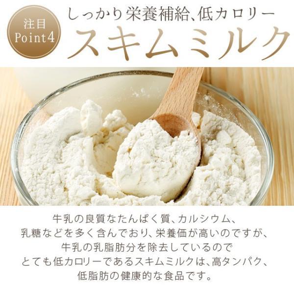 グリーンスムージー 酵素ダイエット フルーツミックス味 酵素ドリンク 200g_ZRB|oga|07