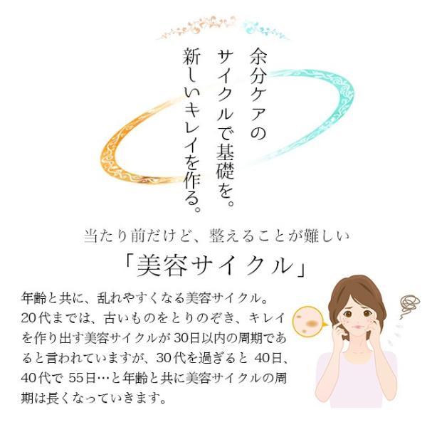 はとむぎ サプリ ハト麦 サプリメント ハトムギ 化粧水との併用がオススメ 植物 レシチン 約3ヶ月分|oga|03