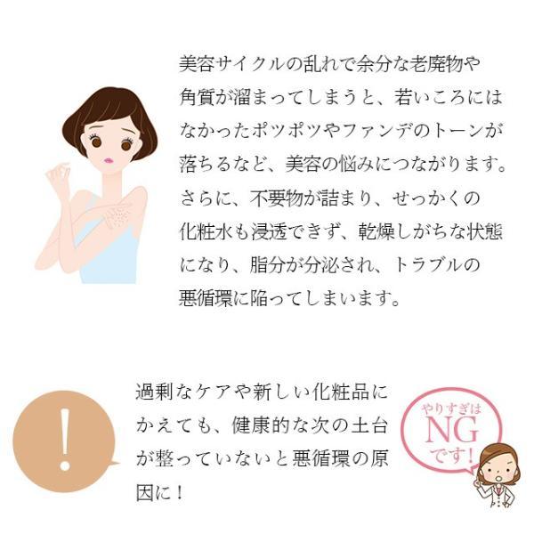 はとむぎ サプリ ハト麦 サプリメント ハトムギ 化粧水との併用がオススメ 植物 レシチン 約3ヶ月分|oga|04