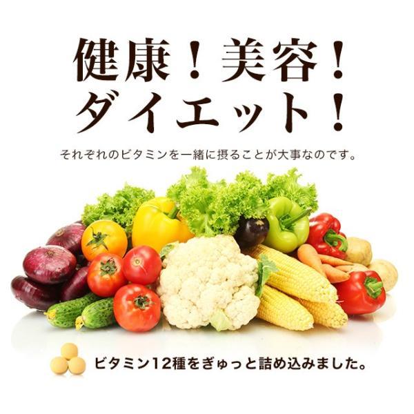 マルチビタミン 約1ヶ月分 ビタミンD ビタミンM 葉酸 サプリ 栄養機能食品 サプリメント ポイント消化_ZRB|oga|10