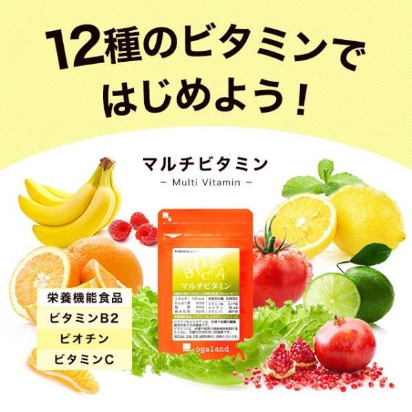 マルチビタミン 約1ヶ月分 ビタミンD ビタミンM 葉酸 サプリ 栄養機能食品 サプリメント ポイント消化_ZRB|oga|12