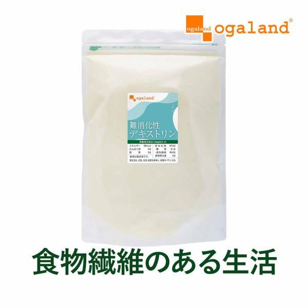 10%確定中デキストリンサプリ難消化性デキストリン水溶性難消化デキストリン食物繊維ダイエットサプリメント300g