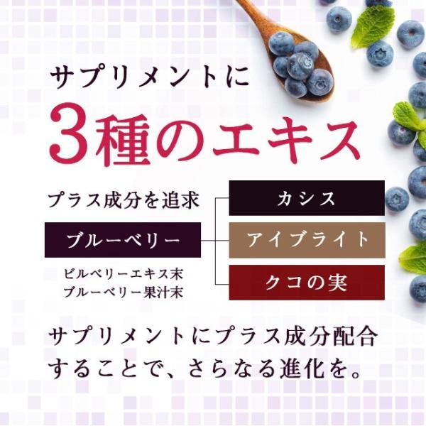 ブルーベリー サプリメント ポリフェノール アントシアニン デジタルケア クコの実 カシス ビタミンB 約3ヶ月分|oga|09