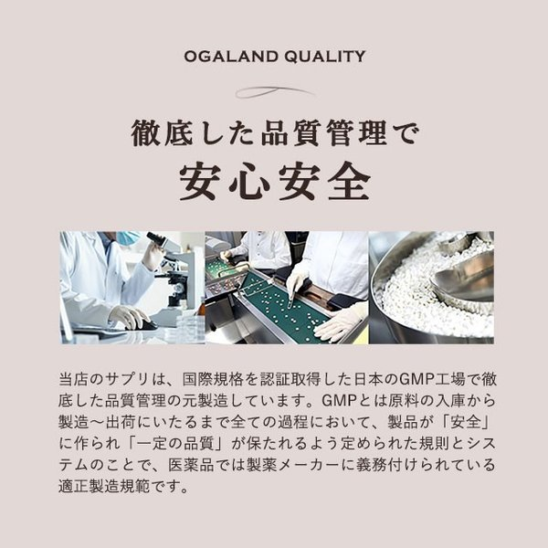 ローズ サプリ 飲める香水 フレグランス サプリメント エチケット アロマ サプリ 約1ヶ月分 ポイント消化 送料無料|oga|11