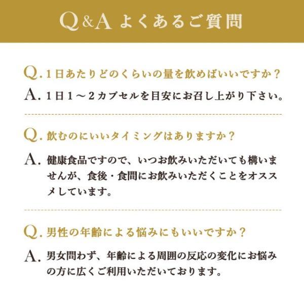 ローズ サプリ 飲める香水 フレグランス サプリメント エチケット アロマ サプリ 約1ヶ月分 送料無料|oga|14