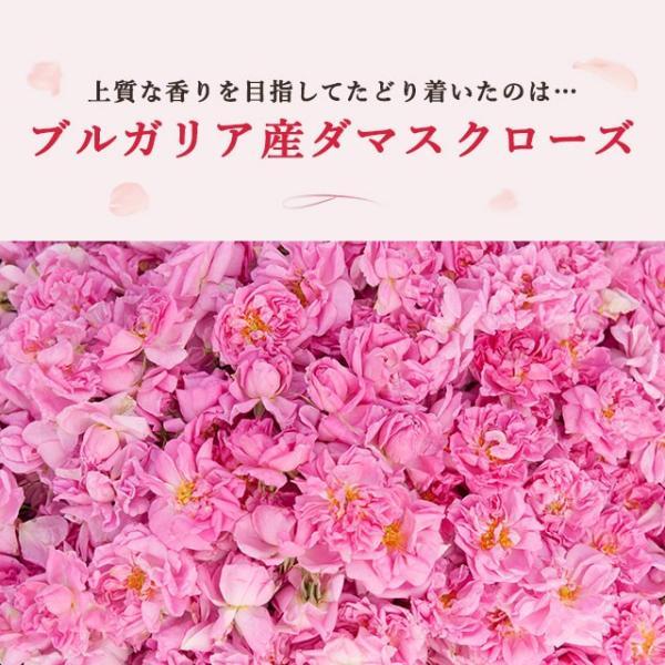 ローズ サプリ 飲める香水 フレグランス サプリメント エチケット アロマ サプリ 約1ヶ月分 送料無料|oga|07