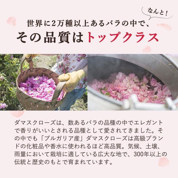 ローズ サプリ 飲める香水 フレグランス サプリメント エチケット アロマ サプリ 約1ヶ月分 送料無料|oga|08