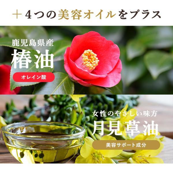 ローズ サプリ 飲める香水 フレグランス サプリメント エチケット アロマ サプリ 約1ヶ月分 送料無料|oga|09