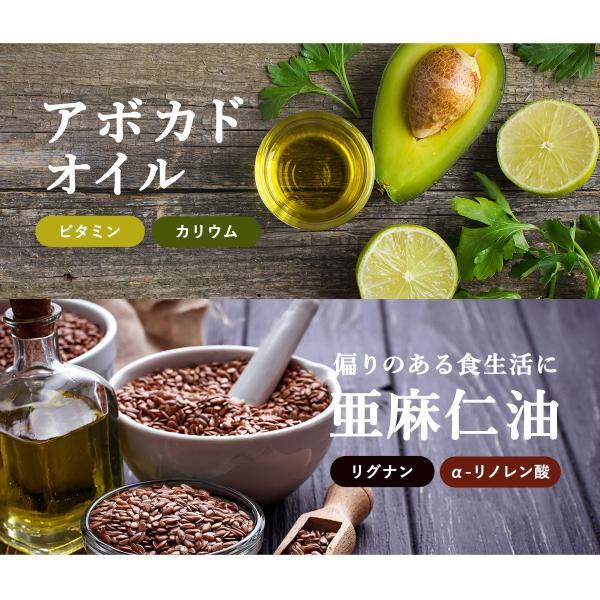 ローズ サプリ 飲める香水 フレグランス サプリメント エチケット アロマ サプリ 約1ヶ月分 送料無料|oga|10