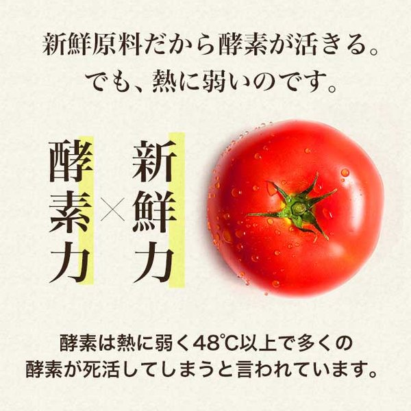 やさい酵素 約4ヶ月分 今だけ増量中 ダイエットサプリ 野菜 野草 サプリ サプリメント 送料無料|oga|14