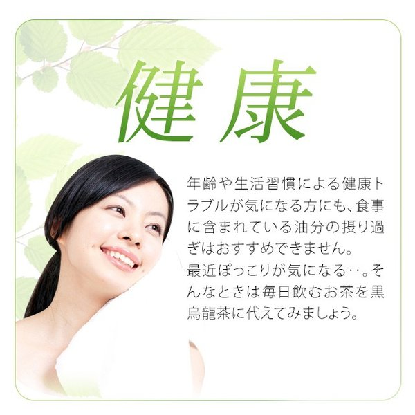 黒烏龍茶 茶葉 黒ウーロン茶 中国茶 ダイエットティー 高品質だけど安い 100g _ZRB oga 05