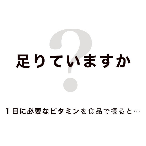 ビタミン サプリメント サプリ マルチビタミン 約3ヶ月分 ビタミンD ビタミンM ビタミンE ビタミンC 栄養機能食品 送料無料_ZRB|oga|08