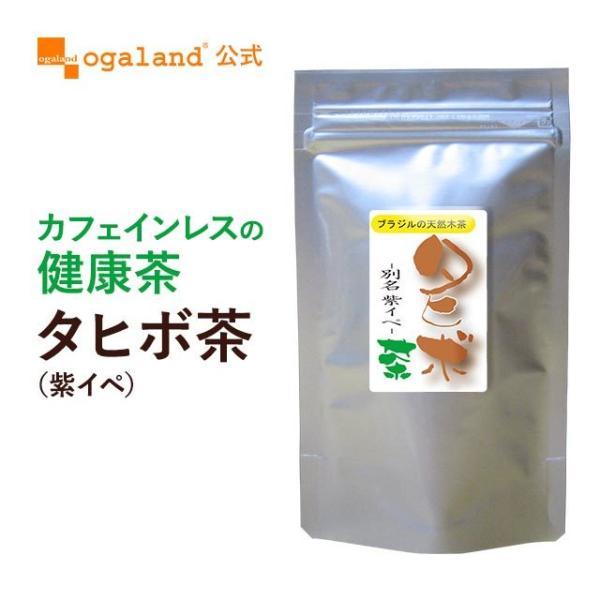 タヒボ茶 たひぼ茶 紫イペ茶 キノン 鉄分 カリウム ビタミン 亜鉛 エイジングケア ポリフェノール 40g