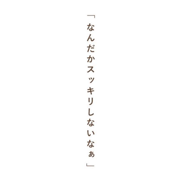 オルニチン サプリメント 男性 女性 の元気 ダイエット サポート 約6ヶ月分 【半年分】 _JH|oga|02