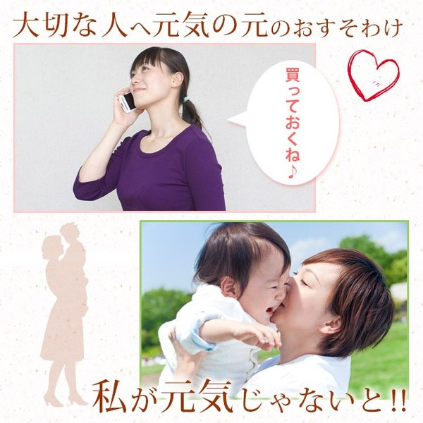 香酢 サプリメント アミノ酸 サプリもろみ 健康酢 約1ヶ月分 送料無料|oga|03