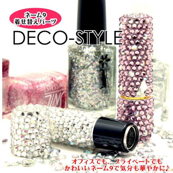 DECO-STYLE デコスタイル*フルタイプ*シャチハタ 印鑑  デコリたい方に最適
