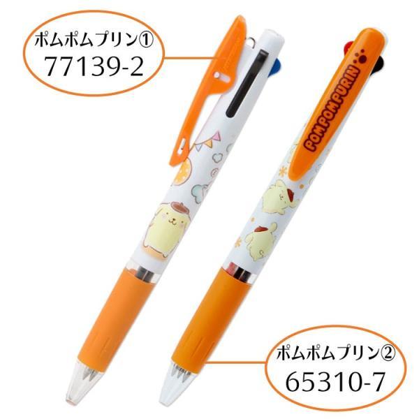 ジェットストリーム サンリオ  3色 ボールペン ペン 文房具 三菱鉛筆 Uni 多機能ペン|ogawahan|04