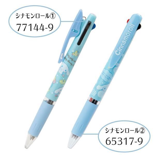 ジェットストリーム サンリオ  3色 ボールペン ペン 文房具 三菱鉛筆 Uni 多機能ペン|ogawahan|06