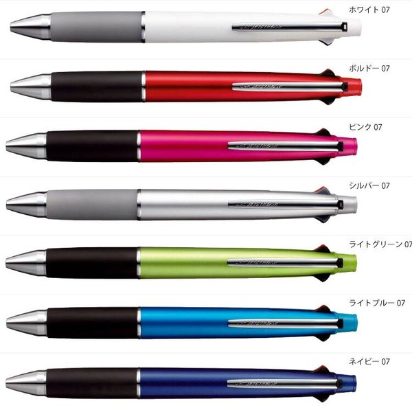 【ポイント3倍】ジェットストリーム 4&1 ボールペン4色&シャーペン 送料無料 多機能ペン|ogawahan|04