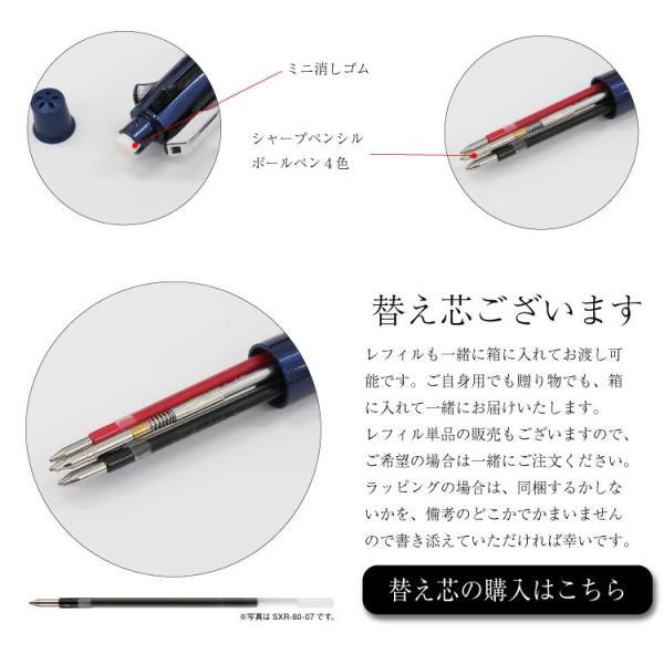 【ポイント3倍】ジェットストリーム 4&1 ボールペン4色&シャーペン 送料無料 多機能ペン|ogawahan|08