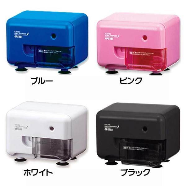 アスカ 電動シャープナー EPS121 ASKA|ogawahan