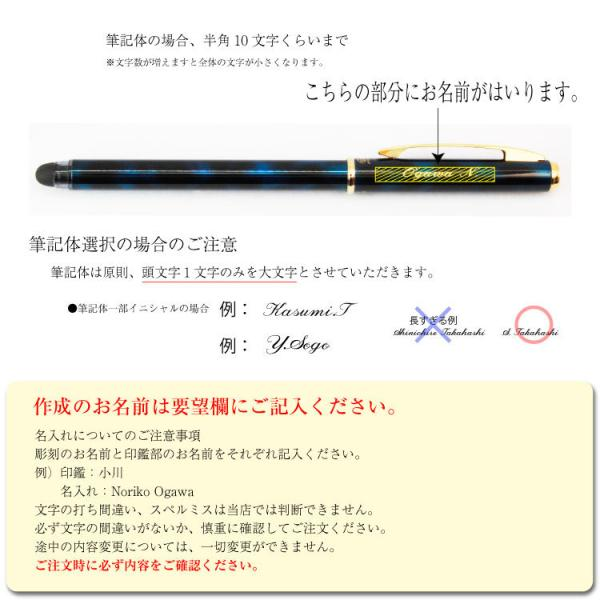 【名入れ】PILOT パイロットフリクションポイント ビズ LF-3SP4|ogawahan|06