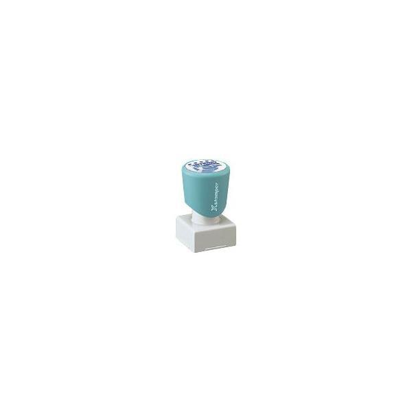 シャチハタ 印鑑 Xスタンパー 角型印 2525号  25x25mm  角印タイプ 印相体