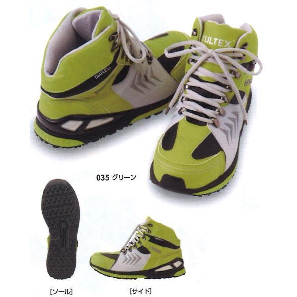 ミドルカット安全靴 スニーカー タイプ メッシュ 世界最高水準の防水素材 ムレにくい|ogawamata|02