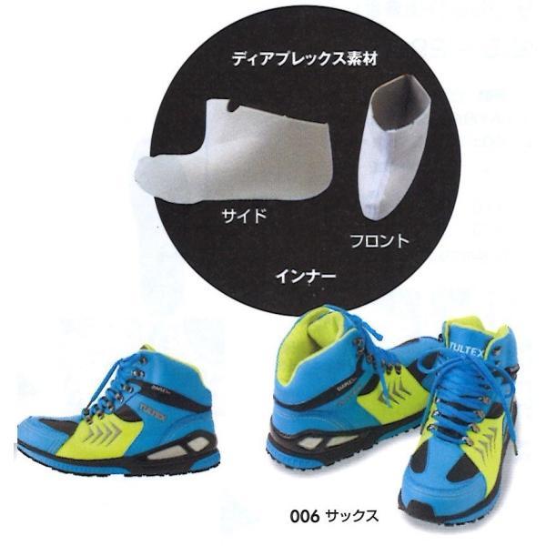 ミドルカット安全靴 スニーカー タイプ メッシュ 世界最高水準の防水素材 ムレにくい|ogawamata|03