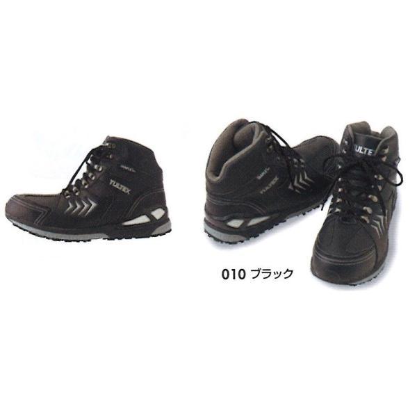 ミドルカット安全靴 スニーカー タイプ メッシュ 世界最高水準の防水素材 ムレにくい|ogawamata|05
