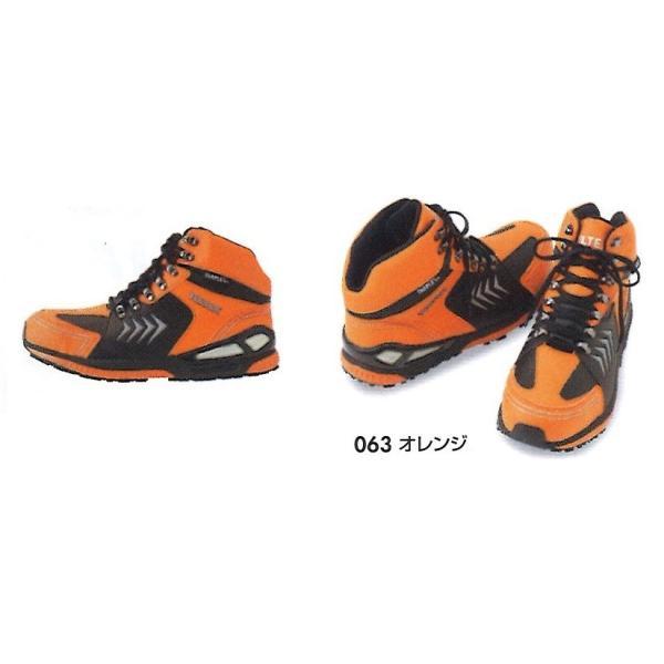 ミドルカット安全靴 スニーカー タイプ メッシュ 世界最高水準の防水素材 ムレにくい|ogawamata|06