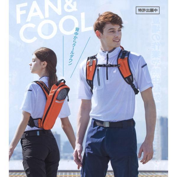 熱中症対策 扇風機 リュック ポータブル ファン ハイパワー アイトス 空調服|ogawamata|02