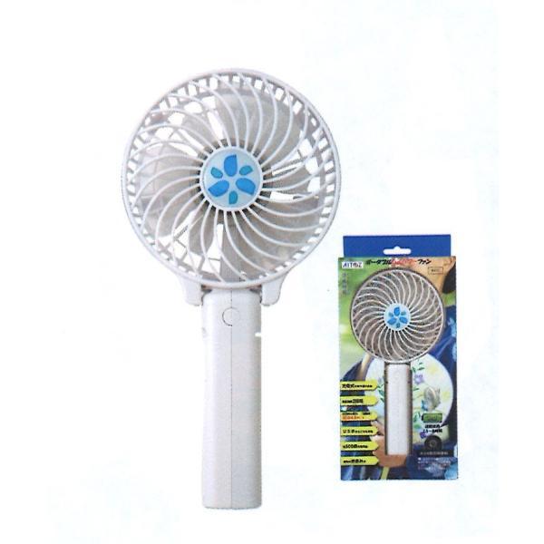 熱中症対策 扇風機 リュック ポータブル ファン ハイパワー アイトス 空調服|ogawamata|06