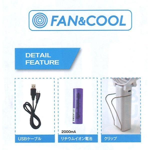 熱中症対策 扇風機 リュック ポータブル ファン ハイパワー アイトス 空調服|ogawamata|07