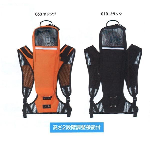熱中症対策 扇風機 リュック ポータブル ファン ハイパワー アイトス 空調服|ogawamata|08